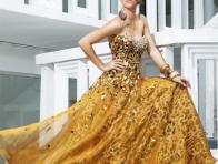 Leopar Desenli Sarı Tül Elbise