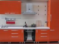 Turuncu Renk Mutfak Dolabı Örnekleri